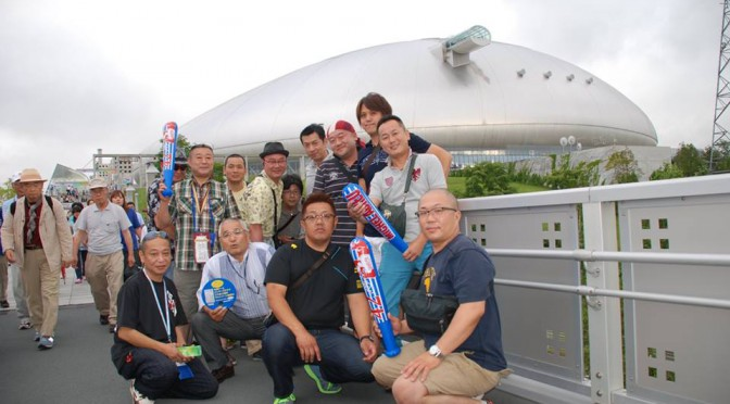 札幌ドーム