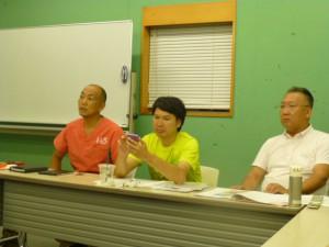 神奈川会議2015年8月-2