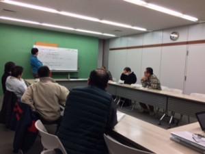 2016.1神奈川地域会議2